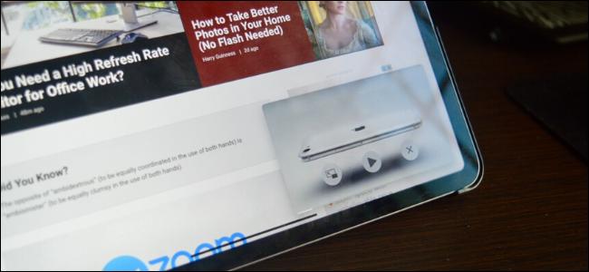 تشغيل فيديو يوتيوب صورة داخل صورة على iPad