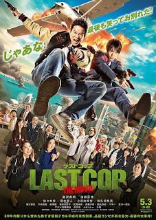 Download Film dan Movie Last Cop The Movie (2017) Subtitle Indonesia