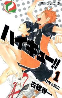 ハイキュー!! コミックス 1巻 | 古舘春一 | Haikyuu!! Manga | Hello Anime !