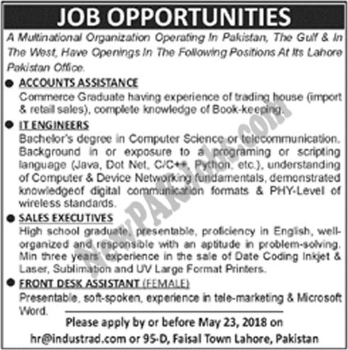 jobs-in-multinational-company-for