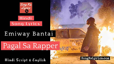 pagal-sa-rapper-lyrics