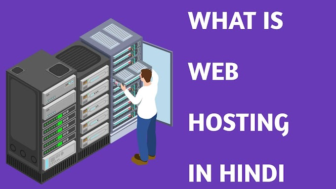 How to Choose Web Hosting Services in Hindi