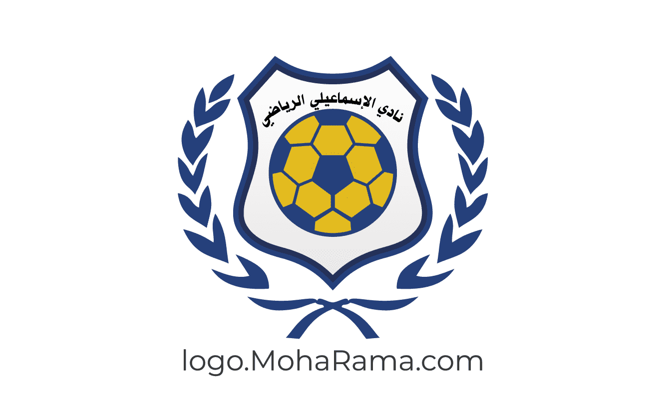 تحميل شعار نادى الإسماعيلى  | Ismaily Sports Club