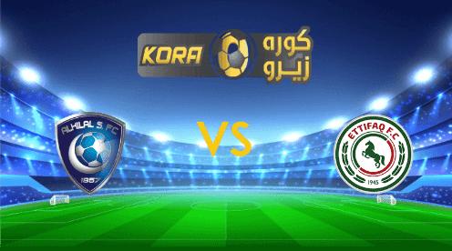 مشاهدة مباراة الهلال والاتفاق بث مباشر اليوم 6-11-2020 الدوري السعودي