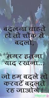 Royal Attitude Hindi Status