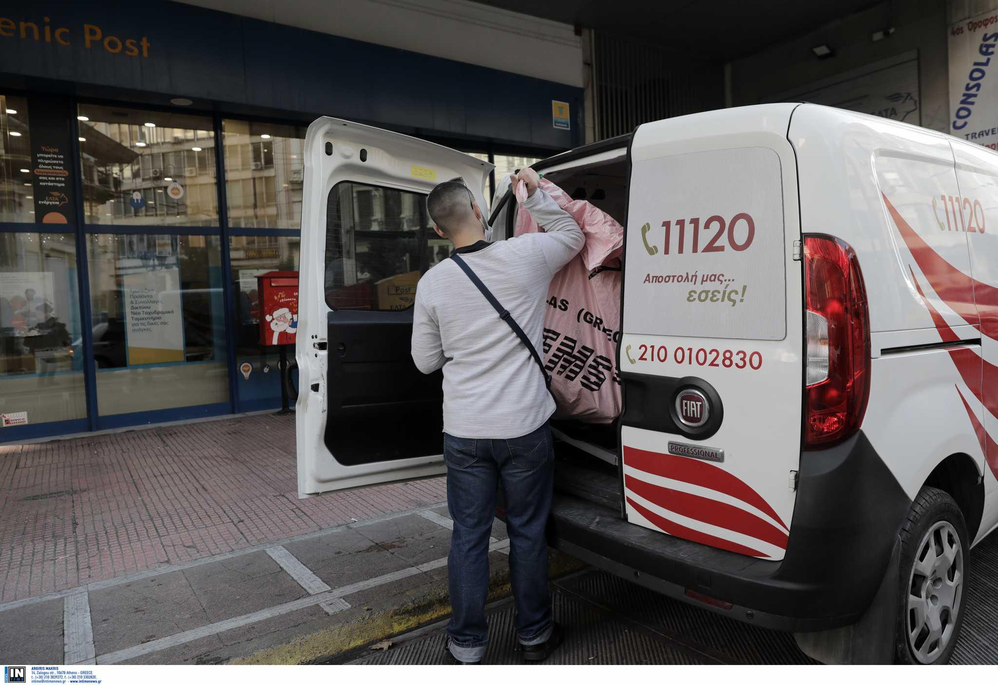 ΕΛΤΑ Courier: Δωρεάν αποστολή βοήθειας στους πυρόπληκτους