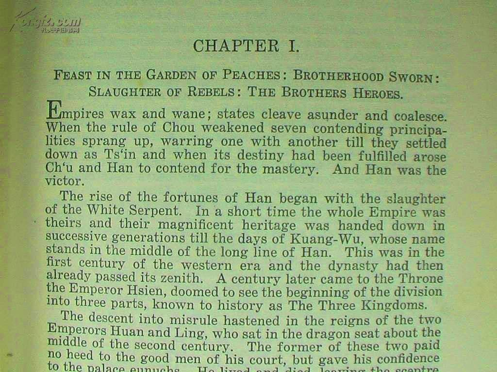 Guanzhong Luo, C. H. Brewitt-Taylor, tr. San Kuo, or, Romance of the Three Kingdoms. Shanghai: Kelly & Walsh, 1925. Various reprints.