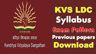 KVS LDC Syllabus PDF Download Kendriya Vidyalaya Sangathan Lower Division Clerk