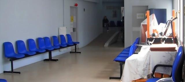 Τι καταγράφει έρευνα της ΠΟΕΔΗΝ σε Κέντρα Υγείας της Ηπείρου