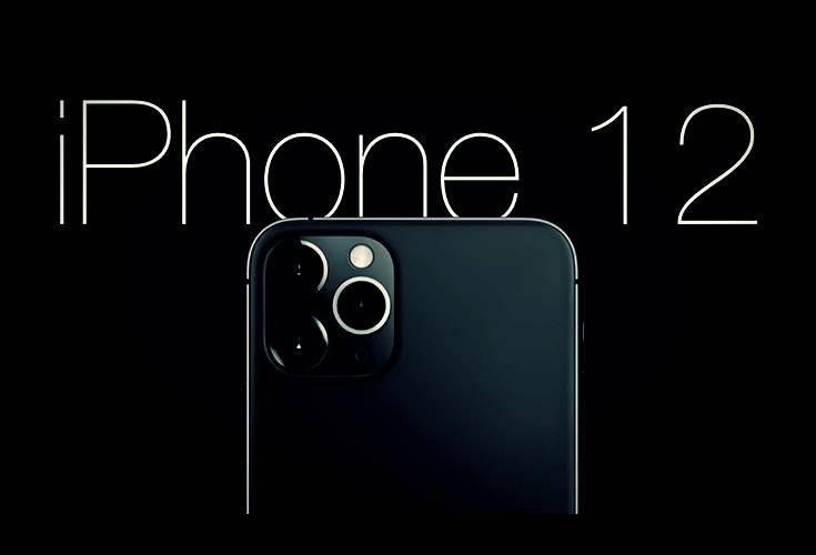 The largest iPhone 12 series big exposure
