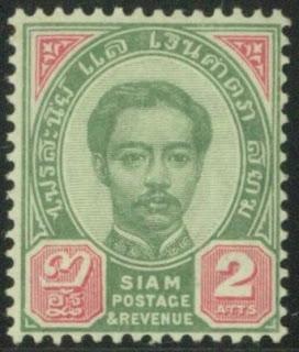1887 Thailand Siam Chulalongkorn King Rama V