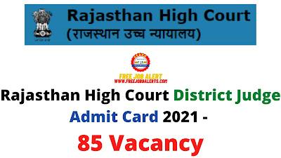 Sarkari Exam: Rajasthan High Court District Judge Admit Card 2021 - 85 Vacancy