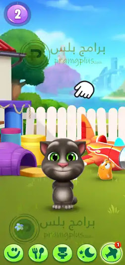 جولة مع القط توم المتكلم 2