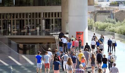 Ακρόπολη: Ελεύθερη είσοδος στον αρχαιολογικό χώρο και στο μουσείο σήμερα Παρασκευή 27/9