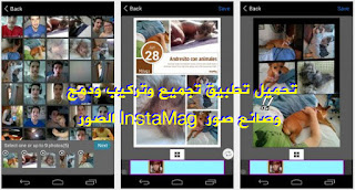 InstaMag - Photo Grid Maker