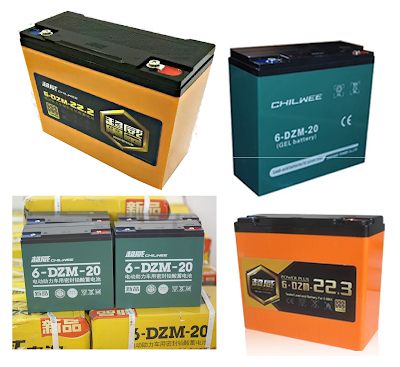 chilwee 6-dzm-20 chilwee lithium battery chilwee 6-dzm-20 gel battery chilwee 6-dzm-12