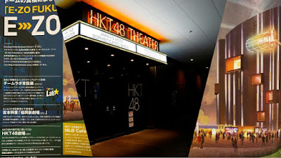 HKT48 3rd chapter starts with new theater building