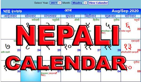 Nepali Calendar 2022.Nepali Calender Bikram Sambat Calender Check All