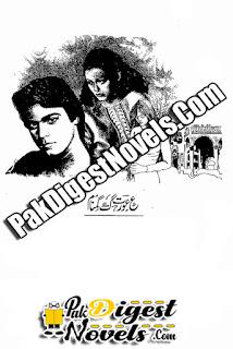 Ain Aurat Gy Gumnam (Aurat Kahani) By Farheen Azfar