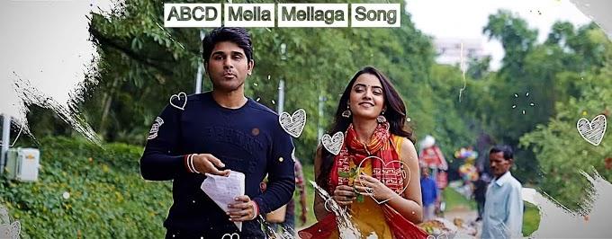Mella Mellaga Lyrics