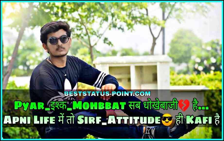 Fb_Attitude_Status_image