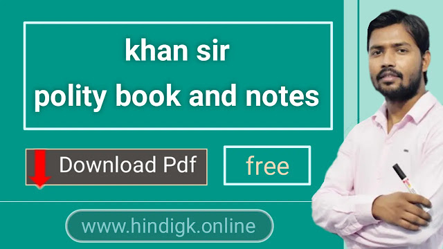 Pdf] Download Khan Sir Polity Book