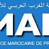 بن المختار: انفتاح المنظومة التربوية الوطنية على اللغات الأجنبية ضروري لتعزيز تنافسية المغرب