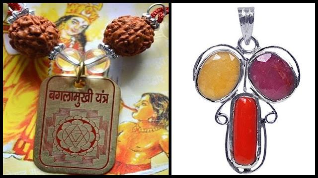 Rajnaitik Chunaav Jitane ke Jyotishi or Vastu Tips