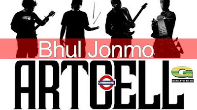 bhul-jonmo-artcell-lyrics