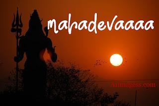 mahakal wallpaper photo