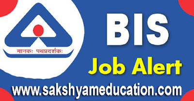 BIS-recruitment-2020
