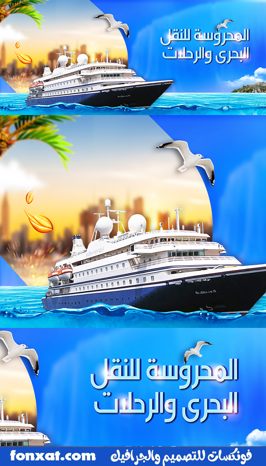 Special design, transport and tourism companies, large banner suitable for print or web banners with modification of sizes