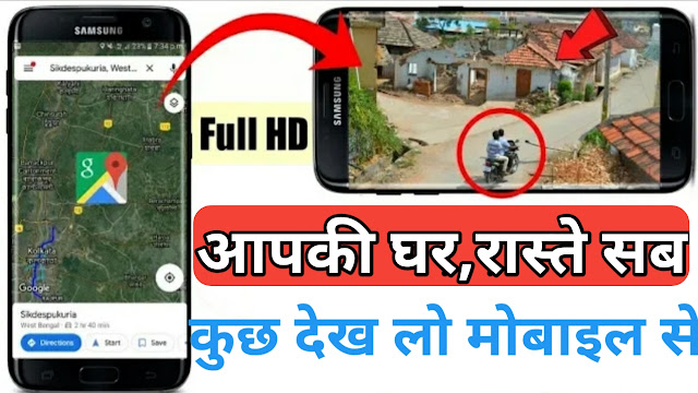 Street View - Earth Map Live App review