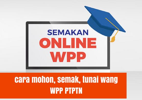 semakan wang pendahuluan PTPTN online