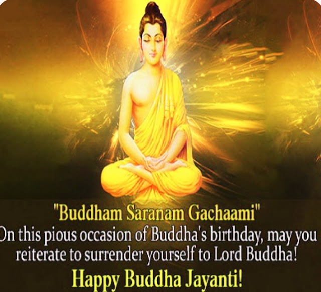 Budhha Purnima 2021 quotes