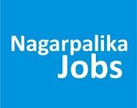 Himatnagar Nagarpalika Recruitment 2021 for Fire Staff Posts