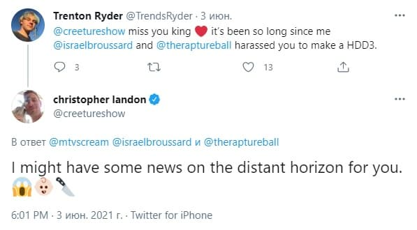 Кристофер Лэндон намекнул на анонс хоррора «Счастливого дня смерти 3», но в далёком будущем