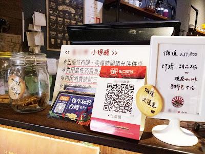 連咖啡店都有提供行動支付,掃QR Code即可付款