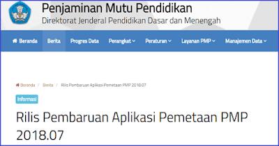 Download Aplikasi PMP (Penjamin Mutu Pendidikan DIRJEN DIKDASMEN)