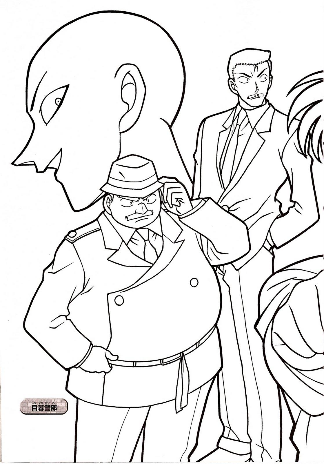 disegni da colorare: disegni da colorare: detective conan
