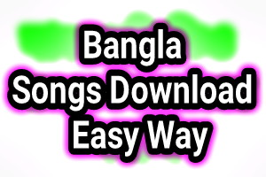 Bangla Song Download - Easy way to download Bangla all Songs