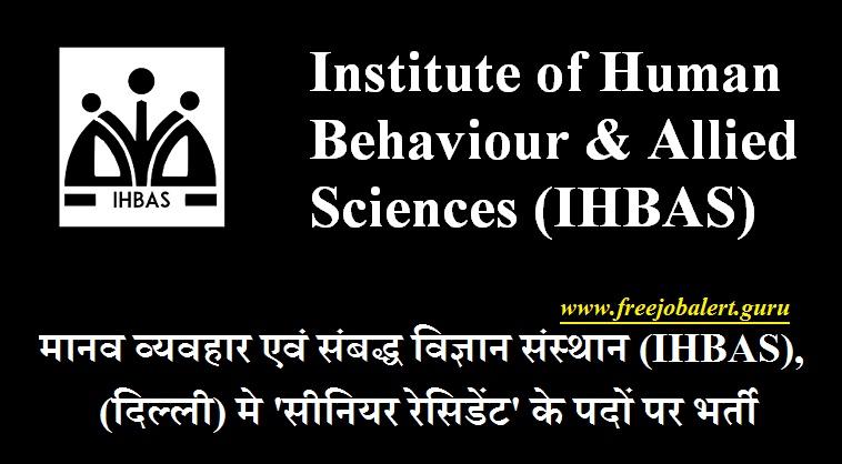IHBAS Recruitment 2018