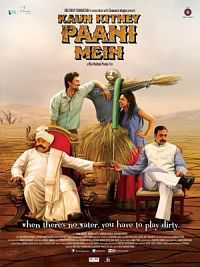 Kaun Kitney Paani Mein 2015 300mb Hindi Full Movies Download