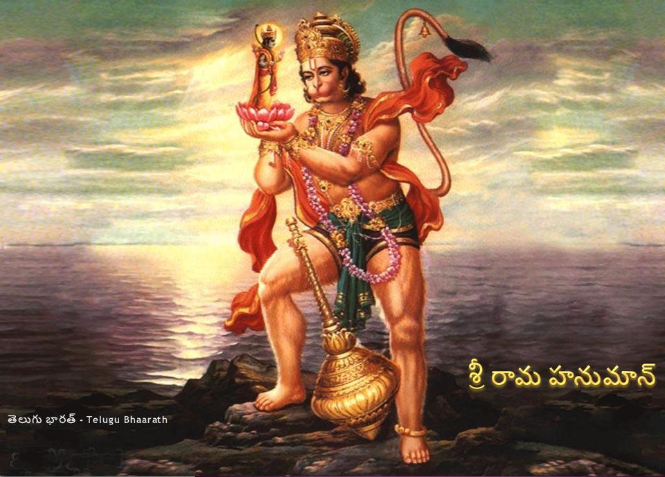 భక్తి  - Devotion ( Bhakti )