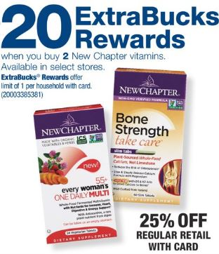 New Chapter Vitamins CVS Deal $1.99 811-817
