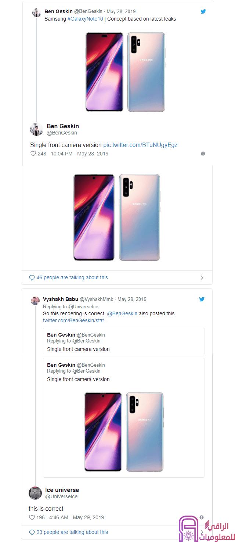 تسريب التصميم الحقيقي لهاتف Galaxy Note 10 من سامسونج