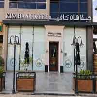 kivahan coffee ar rabi riyadh restaurant