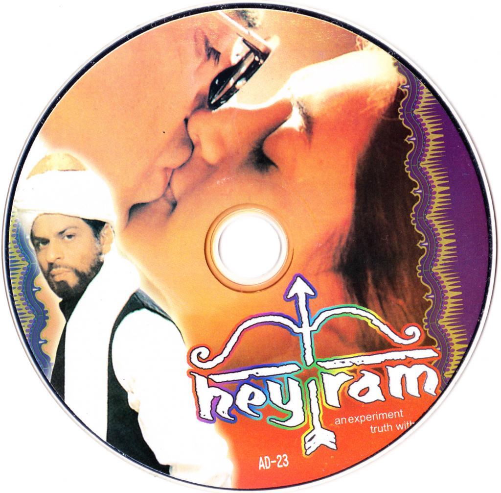 CINE HINDU: Hey Ram (2000