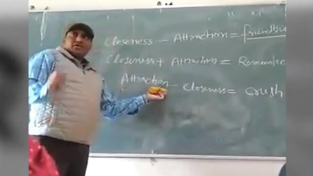 ক্লাসে ছাত্রীদের প্রেমের ফর্মুলা শিখিয়ে সাসপেন্ড হলেন হিন্দু শিক্ষক(ভিডিওসহ)