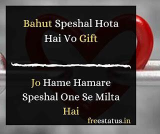 Bahut-Speshal-Hota-Hai-Love-Pain-Quotes